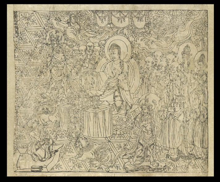 "Diamond Sutra from ""Cave Temples of Dunhuang"" at Getty Center"